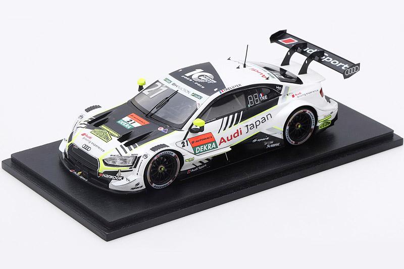 一つ山レーシング特注スパーク 1/43 アウディ RS 5 DTM 一つ山レーシング WRT スーパーGT×DTM Fuji Dream Race 2019 No.21 HRDTM4312019J