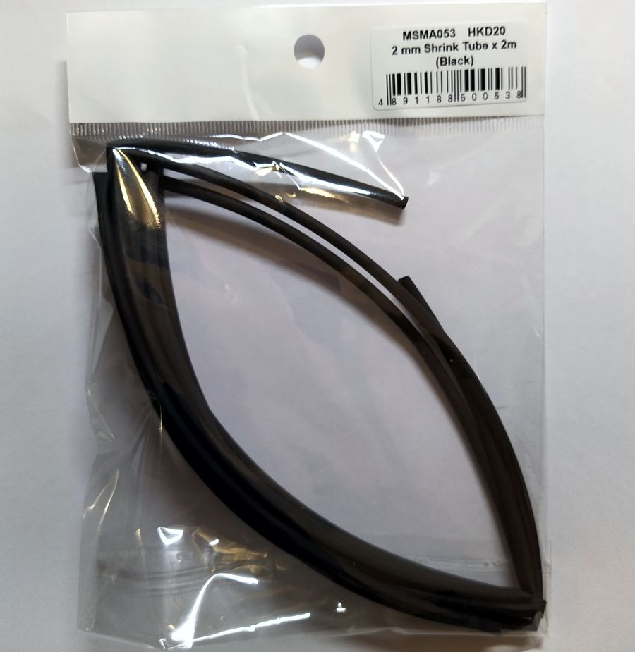 MSMクリエイション 熱収縮チューブ ブラック 2mm × 2m MSMA053