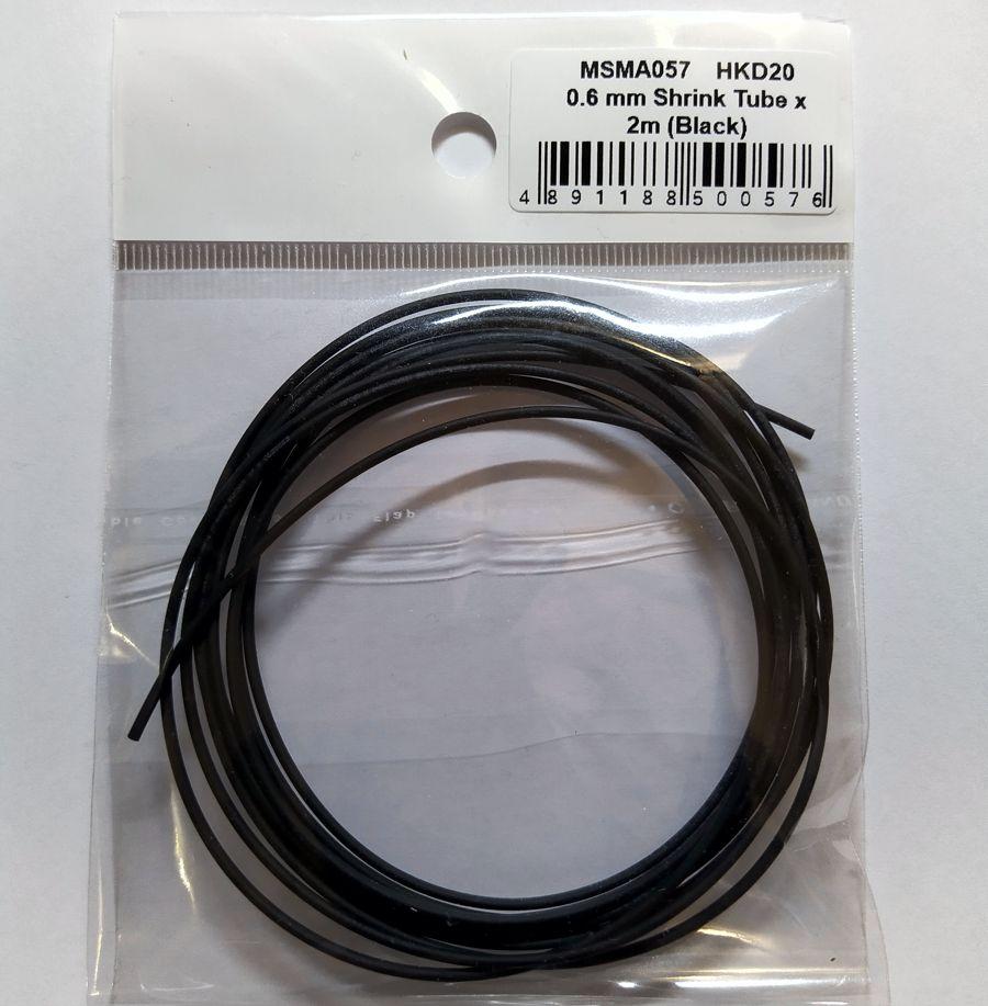 MSMクリエイション 熱収縮チューブ ブラック 0.6mm × 2m MSMA057
