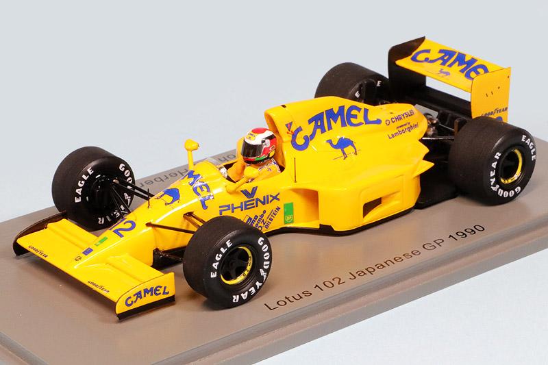 ご予約受付中 スパーク 1/43 ロータス 102 日本GP 1990 J.ハーバート デカール加工品 S1784S