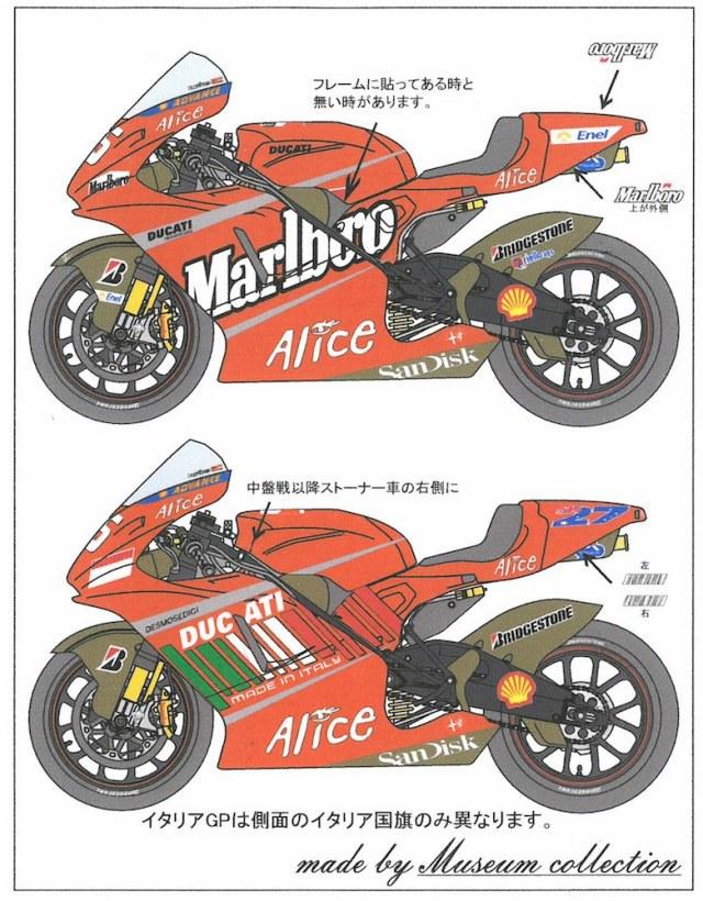 MC-D541