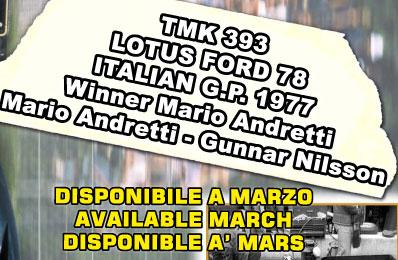 TMK393
