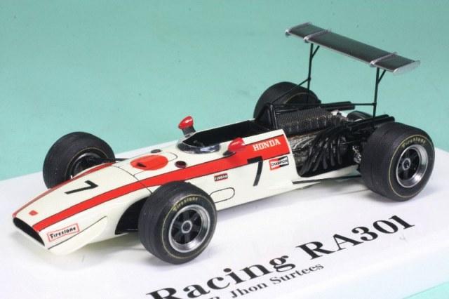 RFSRC42