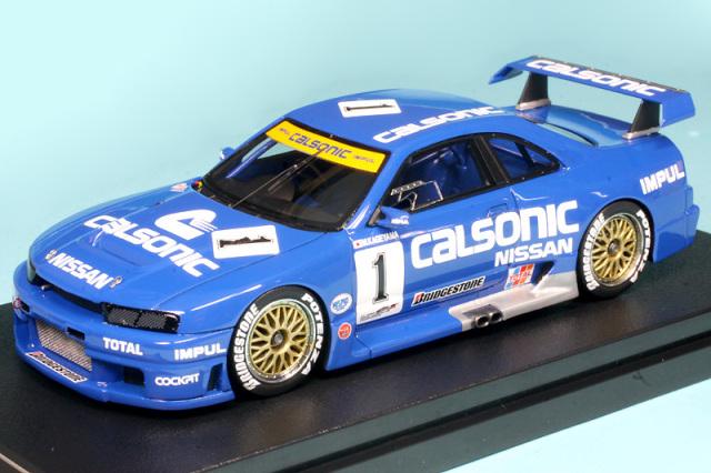 エブロ×HPI (HPI製) 1/43 カルソニック スカイライン GT-R JGTC 富士 1995 No.1 44766