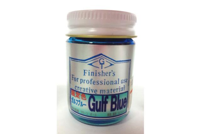 GulfBlue