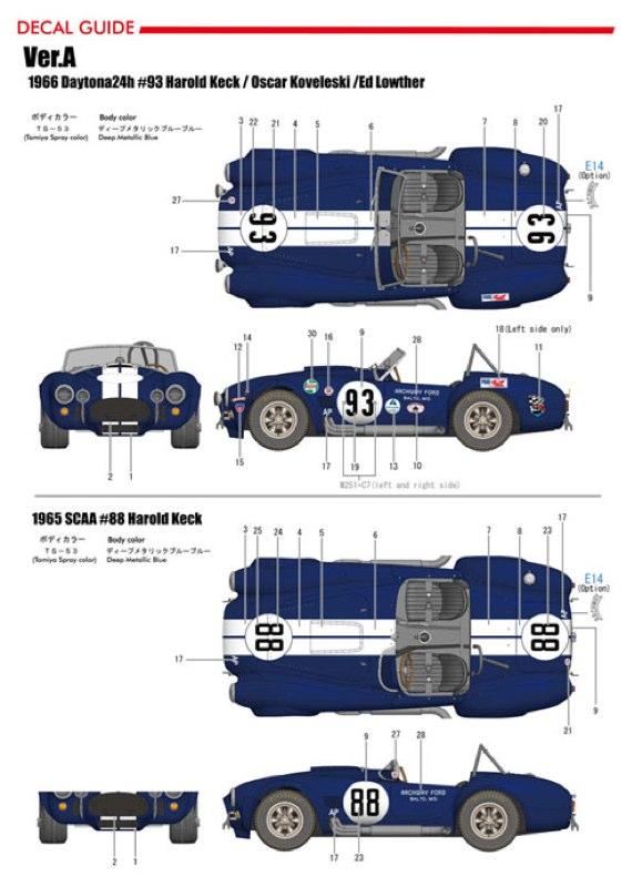 MFH-K501