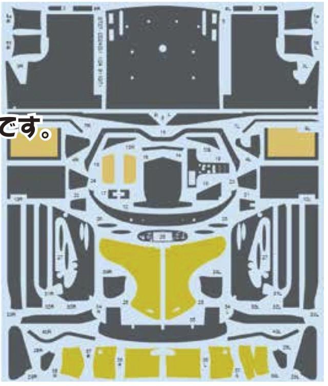 CD24031