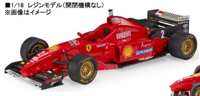 [予約] トップマルケス 1/18フェラーリ F310 No.2 E.アーバイン GRP042B