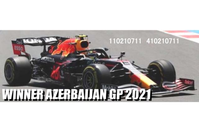 [予約] ミニチャンプス 1/18 レッドブル レーシング ホンダ RB16B アゼルバイジャンGP 2021 Winner S.ペレス 110210711