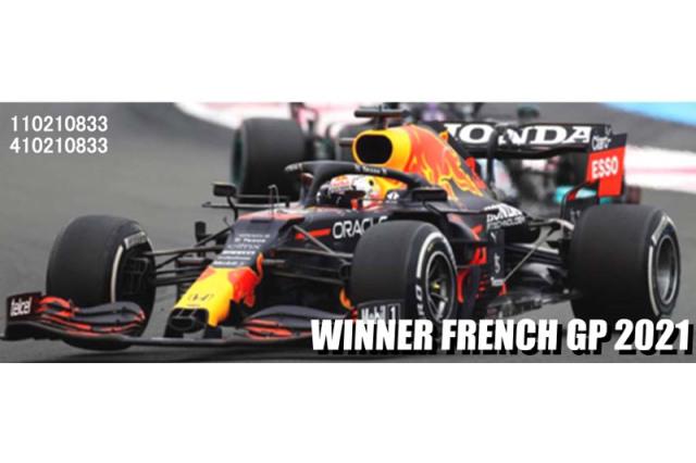 [予約] ミニチャンプス 1/18 レッドブル レーシング ホンダ RB16B フランスGP 2021 Winner M.フェルスタッペン 110210833