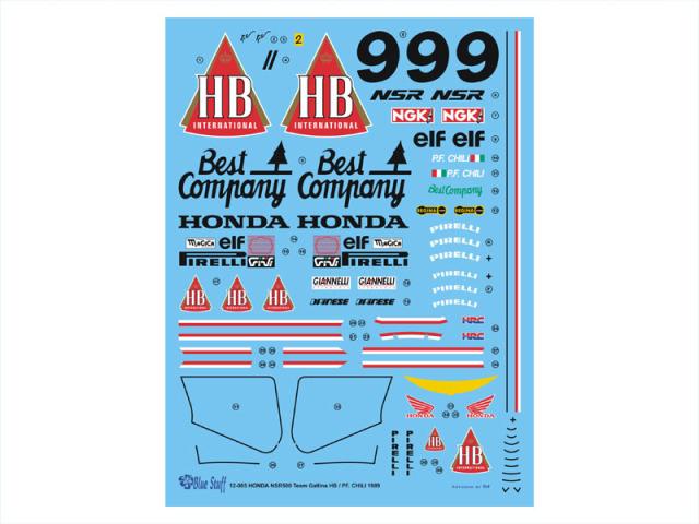 """ブルースタッフ 1/12 ホンダ NSR 500 """"HB"""" ミサノGP 1989 フルスポンサーデカール (ハセガワ対応) 12-005"""