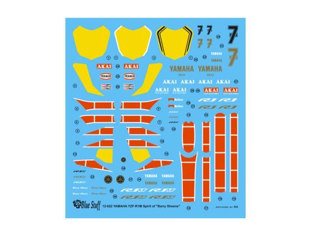 ブルースタッフ 1/12 ヤマハ YZF R1M スピリット オブ B.シーン ドレスアップデカール (タミヤ対応) 12-022