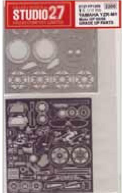 スタジオ27 1/12 ヤマハ YZR-M1 2005-2006 ディティールアップパーツ FP1209