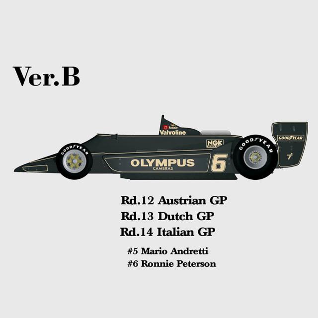 モデルファクトリーヒロ 1/12 フルディティールメタルキット ロータス 97 オーストリア オランダ イタリア GP 1978 K346