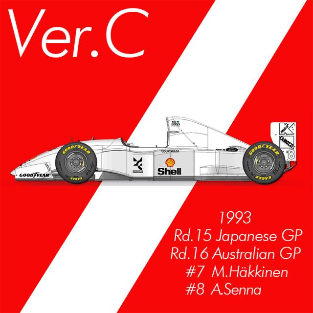 モデルファクトリーヒロ 1/43 フルディティールメタルキット マクラーレン MP4/8 1993 Ver.C 日本GP / オーストラリアGP A.セナ M.ハッキネン
