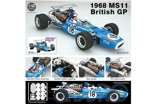 エブロ × タミヤ 1/12 プラモデル マトラ MS11 イギリスGP 1968 J.P.ベルトワーズ 13001
