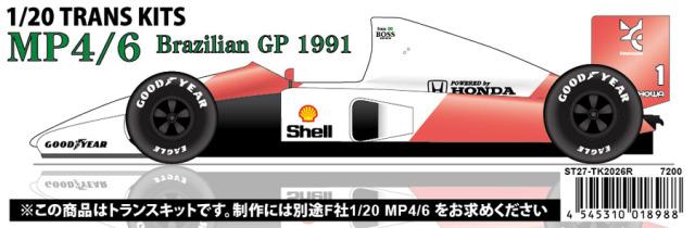 スタジオ27 1/20 マクラーレン MP4/6 ブラジルGP 1991 トランスキット (フジミ対応) TK2026R