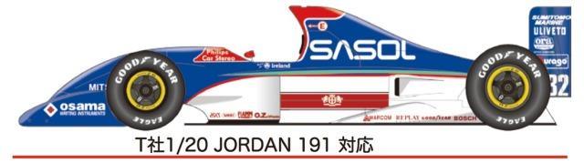 スタジオ27 1/20 トランスキット ジョーダン 192 イギリスGP 1992 (タミヤ対応) TK2029R