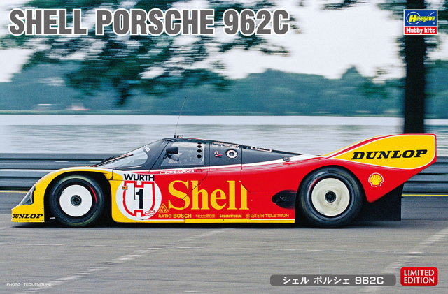 """ハセガワ 1/24 プラモデル ポルシェ 962C """"SHELL"""" ESPC Rd.6 ノリスリング 1987 No.17 20337"""