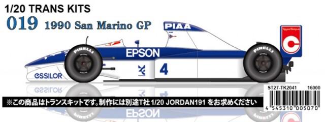 スタジオ27 1/20 トランスキット ティレル 019 モナコGP/日本GP 1990 (タミヤ対応) TK2042
