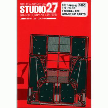 スタジオ27 1/20 ティレル 020 ディティールアップパーツ タミヤ対応 FP2043
