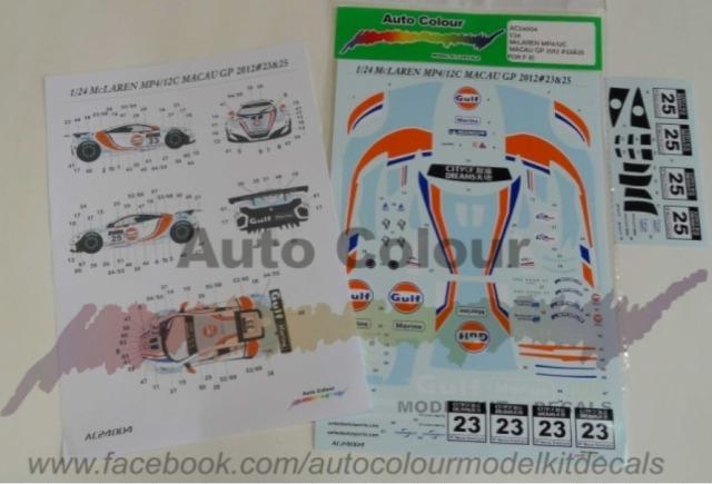 オートカラー 1/24 マクラーレン MP4/12C GT3 FIA-GT マカオ GP 2012 No.23 フルスポンサーデカール AC24004