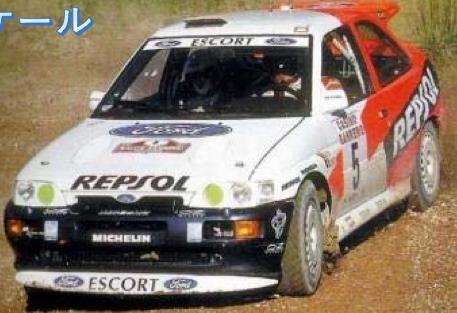 [予約] イクソ 1/24 フォード エスコート RS コスワース 1996 ラリー・サンレモ No.5 B.Thiry/S.Prevot 24RAL004B