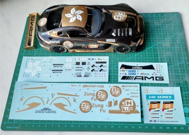 LBプロダクション 1/24 メルセデス AMG GT3 ドバイ 24 2020 No.69 フルスポンサーデカール (タミヤ対応) LB24031
