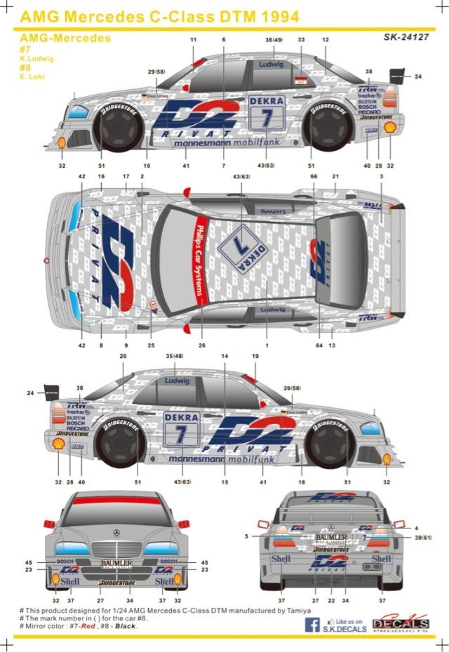 SK Decal 1/24 メルセデス AMG Cクラス DTM 1994 No.7/8 フルスポンサーデカール (タミヤ対応) SK24127