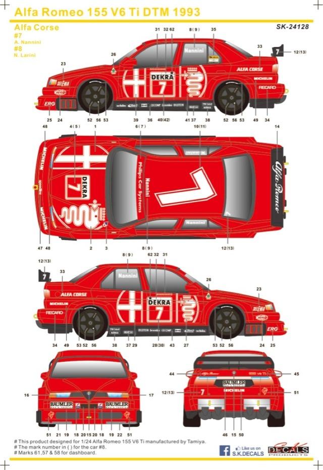 SK Decal 1/24 アルファロメオ 155 V6 Ti DTM 1993 No.7/8 フルスポンサーデカール (タミヤ対応) SK24128