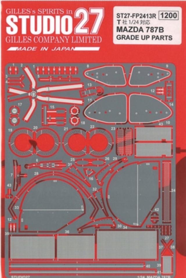 スタジオ27 1/24 マツダ 787B グレードアップパーツ タミヤ対応 FP2413R