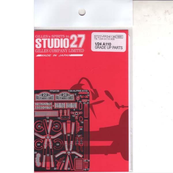 スタジオ27 1/24 アルピーヌ A110 ディティールアップパーツ タミヤ対応 FP24136