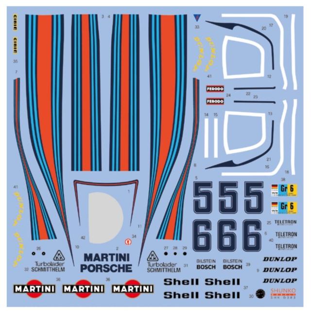 シュンコーモデル  1/24 ポルシェ 936/78 マルティニ ルマン 1978 フルスポンサーデカール タミヤ対応 SHK-D383