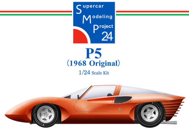 SMP24020