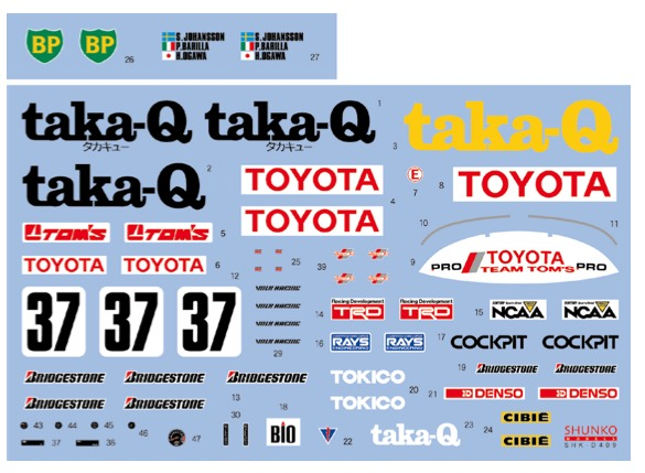 シュンコーモデル 1/24 トヨタ 88C-V taka-Q 1988 フルスポンサーデカール (タミヤ対応) SHK-D409