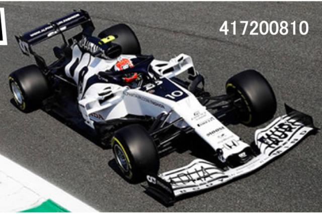 [予約] ミニチャンプス 1/43 スクーデリア アルファ タウリ レーシング ホンダ AT1 イタリアGP 2020 Winner P.ガスリー 417200810