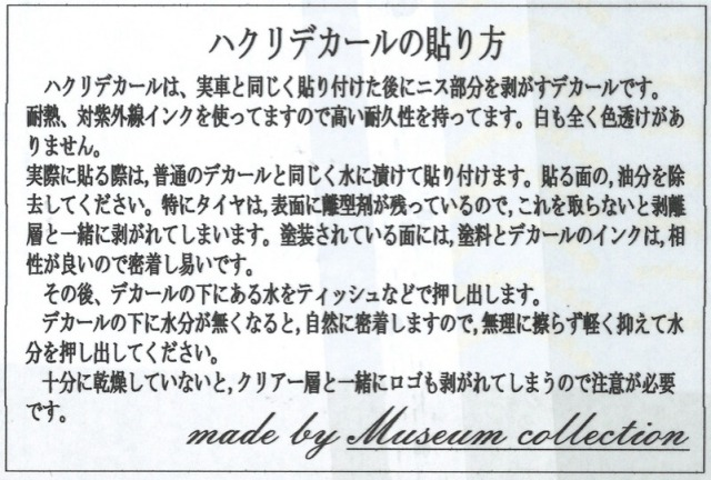 MC-D921