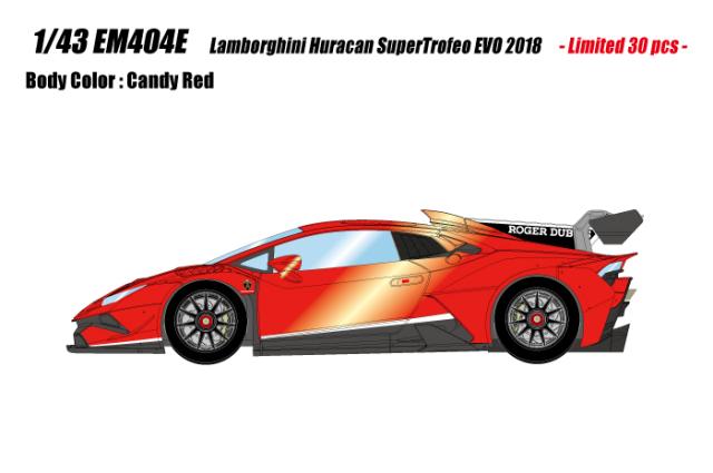 [予約] アイドロン 1/43 ランボルギーニ ウラカン LP620-2 スーパートロフェオ EVO 2018 キャンディレッド  限定30台 EM404E