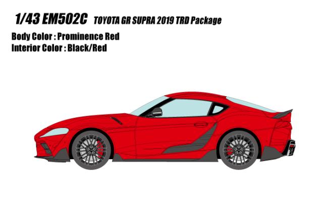 [予約] アイドロン 1/43 トヨタ GRスープラ 2019 TRD パッケージ プロミネンスレッド EM502C