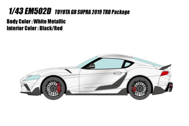 [予約] アイドロン 1/43 トヨタ GRスープラ 2019 TRD パッケージ ホワイトメタリック EM502D