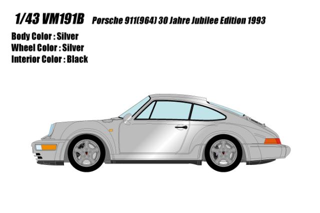 [予約] ヴィジョン 1/43 ポルシェ 911(964) 30周年記念車 (30 Jahre Jubilee Edition) 1993 シルバー VM191B