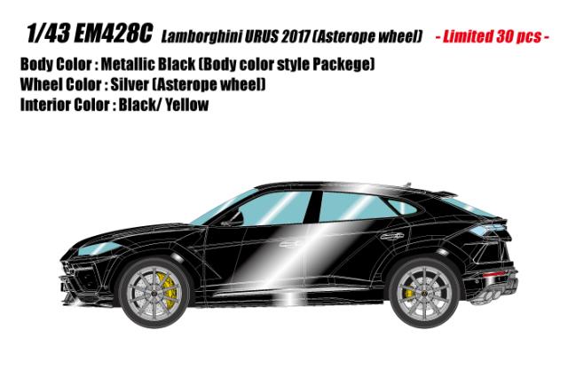 [予約] アイドロン 1/43 ランボルギーニ ウルス 2017 (アステロープホイール) メタリックブラック 限定30台  EM428C