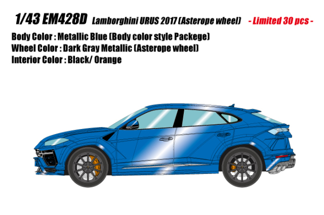 [予約] アイドロン 1/43 ランボルギーニ ウルス 2017 (アステロープホイール) メタリックブルー 限定30台 EM428D