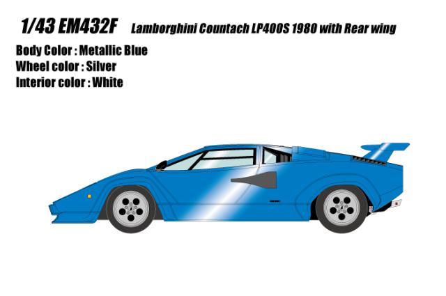 [予約] アイドロン 1/43 ランボルギーニ カウンタック LP400S 1980  リアウィング メタリックブルー (ホワイトインテリア) EM432F