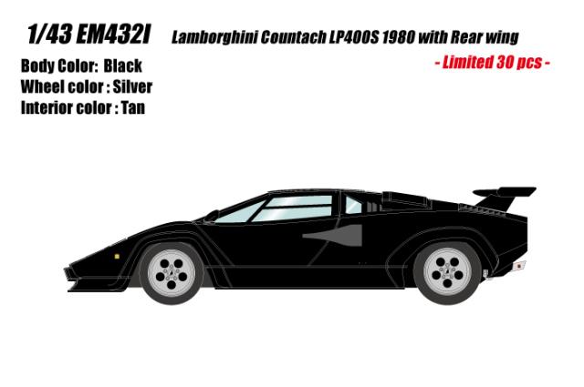 [予約] アイドロン 1/43 ランボルギーニ カウンタック LP400S 1980  リアウィング ブラック (タンインテリア) (限定30台) EM432I