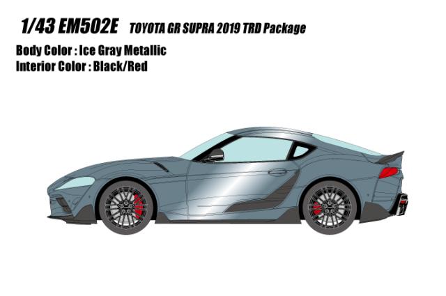 [予約] アイドロン 1/43 トヨタ GRスープラ 2019 TRD パッケージ アイスグレイメタリック EM502E