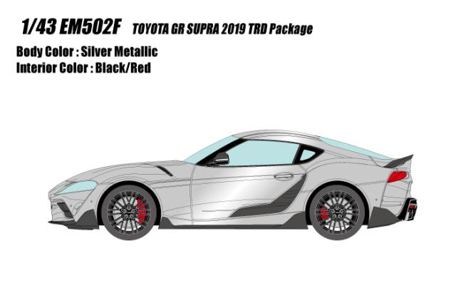 [予約] アイドロン 1/43 トヨタ GRスープラ 2019 TRD パッケージ シルバーメタリック EM502F