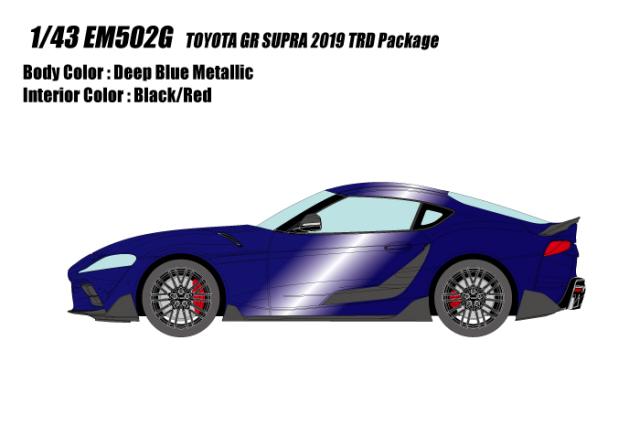 [予約] アイドロン 1/43 トヨタ GRスープラ 2019 TRD パッケージ ディープブルーメタリック EM502G