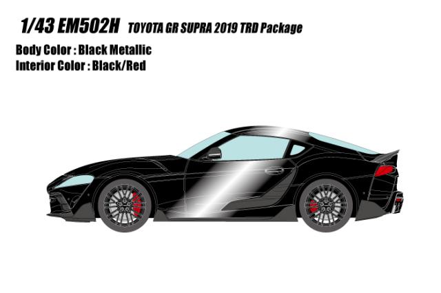 [予約] アイドロン 1/43 トヨタ GRスープラ 2019 TRD パッケージ ブラックメタリック EM502H