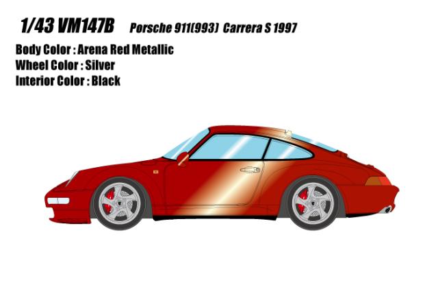 [予約] ヴィジョン 1/43 ポルシェ 911(993) カレラS 1997 アレナレッドメタリック VM147B